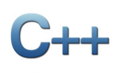 C ++ 14 aprobado el pasado mes de Agosto se publicará a finales de año.