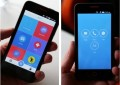Webmaker de Mozilla  la herramienta para crear aplicaciones
