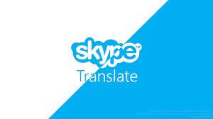 skype tr