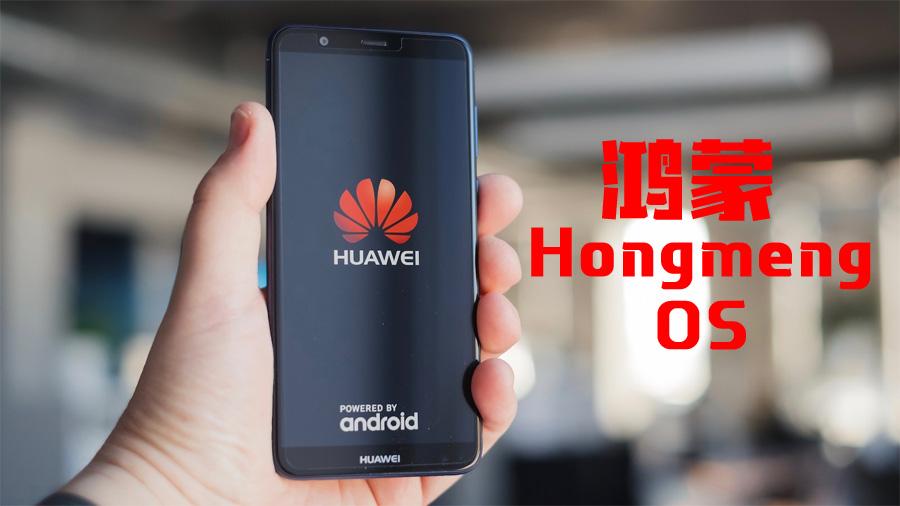 HongMeng sistema operativo de Huawei